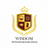 Wisdom School Tashkent