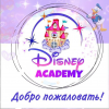 Disney Academy